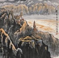 雪域古寺 软片 设色纸本 - 苗重安 - 中国书画 - 2010秋季艺术品拍卖会 -收藏网