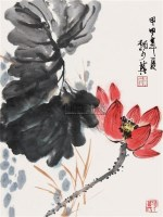 花卉 立轴 纸本 - 4119 - 中国书画(下) - 2010瑞秋艺术品拍卖会 -收藏网
