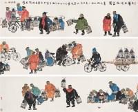 京华风情 手卷 设色纸本 - 马海方 - 中国书画 - 第54期书画精品拍卖会 -收藏网