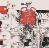 人物 立轴 设色纸本 - 张道兴 - 书画专场 - 2006年第2期精品拍卖会 -收藏网