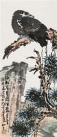 松鹰图 镜心 设色纸本 - 郭石夫 - 中国书画四·当代书画 - 2010秋季艺术品拍卖会 -收藏网