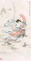 嫦娥起舞图 立轴 设色纸本 - 郑慕康 - 中国书画三 - 2010年秋季艺术品拍卖会 -收藏网
