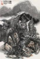 山水 立轴 设色纸本 - 4422 - 中国书画 - 第9期中国艺术品拍卖会 -收藏网