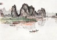 山水 镜心 设色纸本 - 陶一清 - 中国书画专场 - 2010年秋季艺术品拍卖会 -中国收藏网