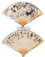 花鸟 书法 - 刘旦宅 - 中国书画成扇 - 2006春季大型艺术品拍卖会 -收藏网