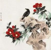 花鸟 立轴 设色纸本 - 龚文桢 - 中国书画四·当代书画 - 2010秋季艺术品拍卖会 -收藏网