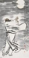 东坡邀月 镜片 设色纸本 - 5525 - 中国书画 - 2010秋季艺术品拍卖会 -收藏网