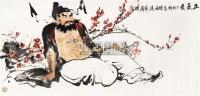 人物 横幅 纸本 - 126536 - 中国书画 - 2010秋季艺术品拍卖会 -收藏网