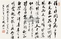 书法 镜片 水墨纸本 - 1055 - 中国书画(二) - 2010年秋季艺术品拍卖会 -收藏网