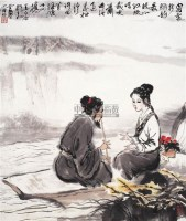 白石词意图 - 李震坚 - 中国书画近现代名家作品 - 2006春季大型艺术品拍卖会 -收藏网