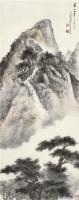 华山北峰 立轴 设色纸本 - 胡佩衡 - 中国书画 - 2010年秋季拍卖会 -中国收藏网