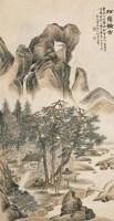 陆  恢(1851~1920)  松荫论古 -  - 中国书画海上画派作品 - 2005年首届大型拍卖会 -收藏网