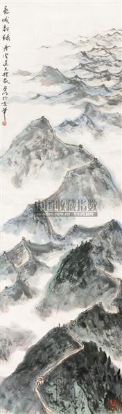 长城新绿 立轴 纸本 - 2538 - 中国书画 - 2010秋季艺术品拍卖会 -收藏网