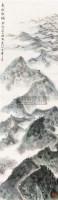 长城新绿 立轴 纸本 - 亚明 - 中国书画 - 2010秋季艺术品拍卖会 -中国收藏网
