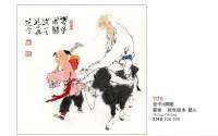 老子出关图 - 119562 - 书画 - 2010年大型精品拍卖会 -收藏网