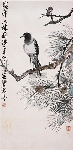 喜鹊 镜心 设色纸本 - 118951 - 中国书画一 - 2010秋季艺术品拍卖会 -收藏网