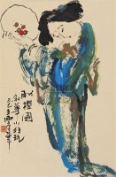 献樱图 立轴 设色纸本 - 王西京 - 中国书画 - 2010秋季艺术品拍卖会 -收藏网