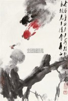 水深鱼极乐 镜片 设色纸本 - 118173 - 中国书画(二) - 2010年秋季艺术品拍卖会 -收藏网