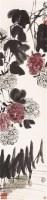 芙蓉图 立轴 设色纸本 - 116087 - 中国书画(一) - 2006春季拍卖会 -收藏网