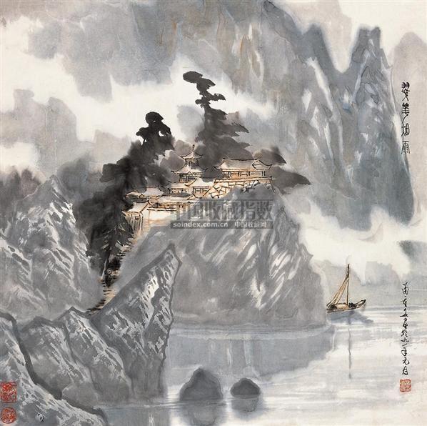 翠华烟雨 镜框 设色纸本 - 4706 - 中国书画 - 2010秋季艺术品拍卖会 -收藏网
