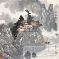 翠华烟雨 镜框 设色纸本 - 苗重安 - 中国书画 - 2010秋季艺术品拍卖会 -收藏网
