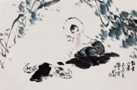 牧牛小景 - 方增先 - 2010上海宏大秋季中国书画拍卖会 - 2010上海宏大秋季中国书画拍卖会 -收藏网