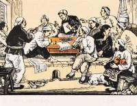 向李顺达应战订生产计划 木版 - 力群 - 中国新兴木刻运动先驱·李桦、古元、沃渣版画作品及收藏专场 - 2010年秋季艺术品拍卖会 -中国收藏网
