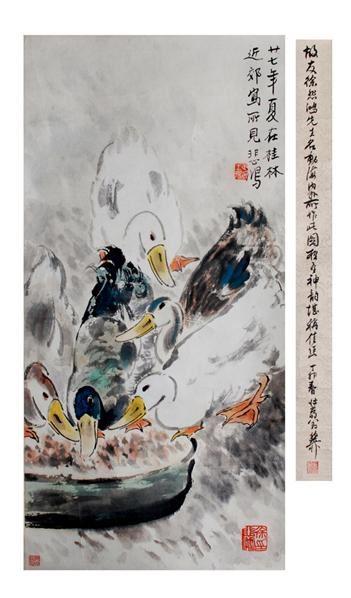群鸭图(桂林) - 116101 - 2010上海宏大秋季中国书画拍卖会 - 2010上海宏大秋季中国书画拍卖会 -收藏网