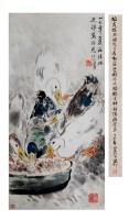 群鸭图(桂林) - 徐悲鸿 - 2010上海宏大秋季中国书画拍卖会 - 2010上海宏大秋季中国书画拍卖会 -收藏网