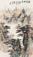朱恒 黄海松云 立轴 设色纸本 - 朱恒 - 朱恒艺术专题 - 2006年秋季精品拍卖会 -中国收藏网