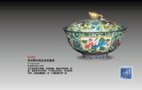 粉彩开光描金鱼纹盖碗 -  - 瓷器 - 2010年大型精品拍卖会 -收藏网