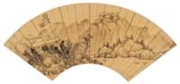 胡起昆(明)  山水 -  - 中国书画金笺扇面 - 2005年首届大型拍卖会 -收藏网