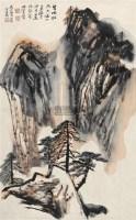 松云翠岫 镜片 设色纸本 - 何海霞 - 中国近现代书画(二) - 2010秋季艺术品拍卖会 -收藏网