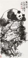 熊猫之友 立轴 水墨纸本 - 刘海粟 - 中国书画 - 2010秋季艺术品拍卖会 -收藏网