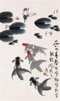 鱼趣 立轴 设色纸本 - 吴作人 - 中国书画(一) - 2010年秋季艺术品拍卖会 -中国收藏网