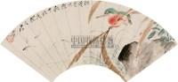 荷塘清趣 扇面镜框 设色纸本 - 唐云 - 中国扇画专场 - 2010秋季艺术品拍卖会 -中国收藏网