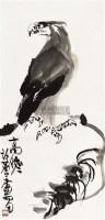 高瞻 立轴 纸本 - 许麟庐 - 中国书画 - 2010秋季艺术品拍卖会 -收藏网