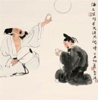 卢沉 李白诗意图 立轴 - 10428 - 中国书画、油画 - 2006艺术精品拍卖会 -收藏网