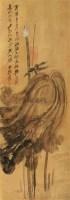荷花 镜心 设色纸本 - 116070 - 中国书画夜场 - 2010秋季艺术品拍卖会 -收藏网