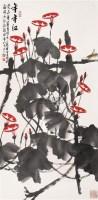 年年红 立轴 设色纸本 - 齐金平 - 书画专场 - 2006年第2期精品拍卖会 -收藏网