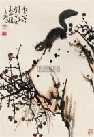 松鼠 立轴 纸本 - 孙其峰 - 中国书画 - 2010秋季艺术品拍卖会 -中国收藏网