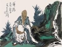 静听泉声 - 范扬 - 2010上海宏大秋季中国书画拍卖会 - 2010上海宏大秋季中国书画拍卖会 -收藏网