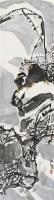 花鸟 立轴 设色纸本 - 江文湛 - 中国书画 - 2010秋季艺术品拍卖会 -收藏网