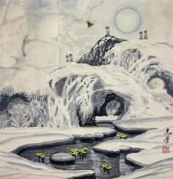 雪景 - 于志学 - 2010上海宏大秋季中国书画拍卖会 - 2010上海宏大秋季中国书画拍卖会 -中国收藏网