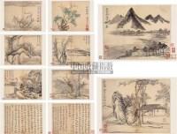 惲壽平(1633~1690)    書畫合冊  (10開    書法2開) -  - 中国书画古代作品 - 2006春季大型艺术品拍卖会 -收藏网