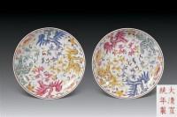 清宣统 粉彩夔凤寿花盘 (一对) -  - 瓷器文玩 - 2006年瓷器文玩艺术品拍卖会 -中国收藏网