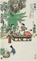 劉旦宅(1931〜)換鵝圖 -  - ·中国书画近现代名家作品专场 - 2008年春季拍卖会 -中国收藏网