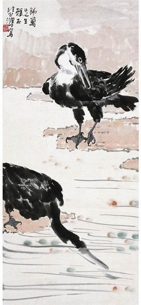 徐悲鴻(1895~1953)    魚鷹圖 -  - 中国书画近现代十位大师作品 - 2006春季大型艺术品拍卖会 -收藏网