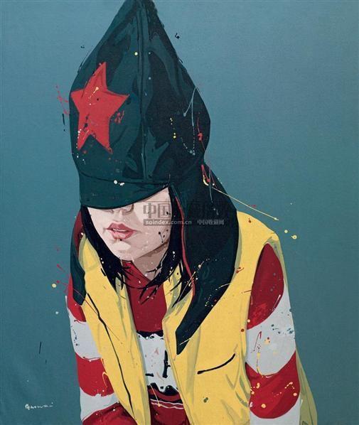 五角星 油彩 画布 - 125661 - 油画专场  - 2010秋季艺术品拍卖会 -收藏网