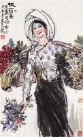 黃    胄(1925~1997)    採藥圖 -  - 中国书画近现代名家作品 - 2006春季大型艺术品拍卖会 -收藏网